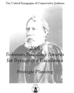 Synagogue Strategic Planning Award